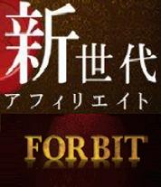 forbit
